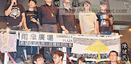 疑似已淡出佔領行動的佔中三子晚上重現講台,引起台下示威者非議。