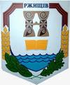 Современный герб Ржищева