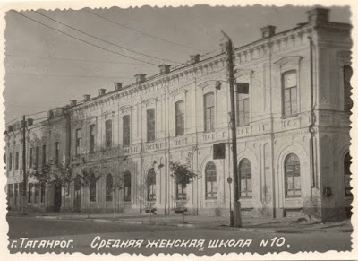 Средняя женская школа №10 на ул.Ленина. Фото предоставлено Юлией Полянской.