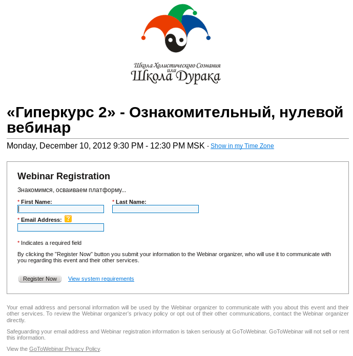 registerForm.png
