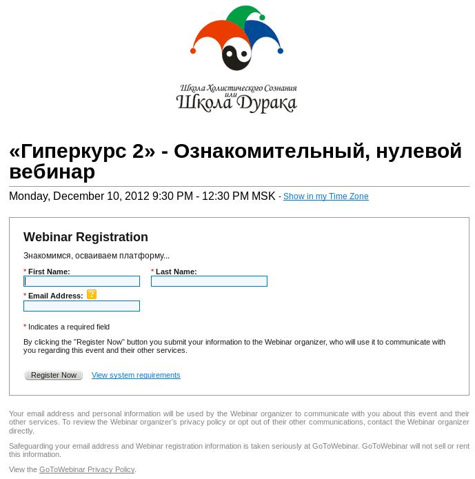 registerForm.png