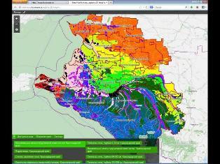 Единый центр дистанционного спутникового мониторинга Краснодарского края