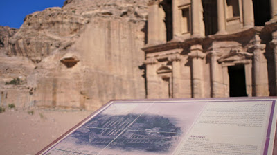 The temple of Petra