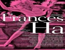 فيلم Frances Ha
