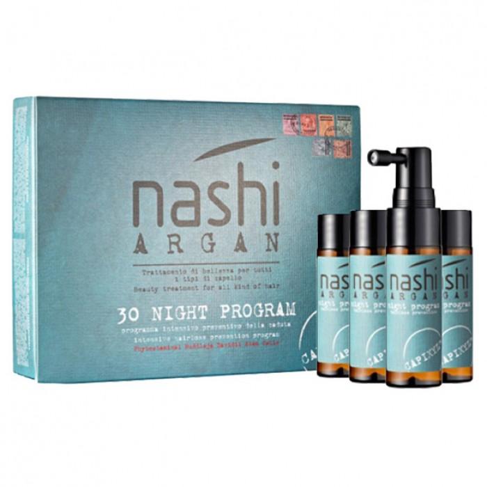 Bộ sản phẩm nashi argan chống rụng tóc