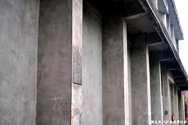 茉莉花壇夢想館舊穀倉