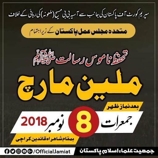 اسلام زندہ باد چینل review