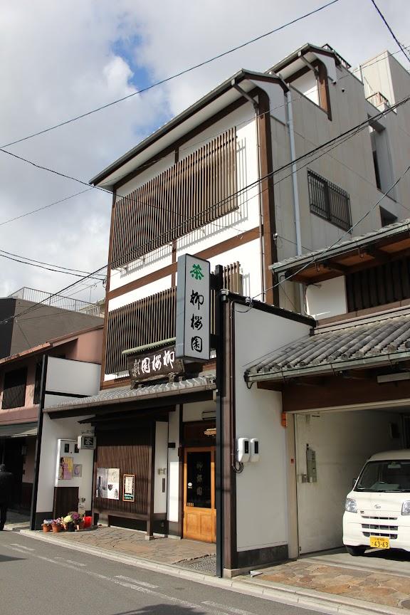 Ryuoen
