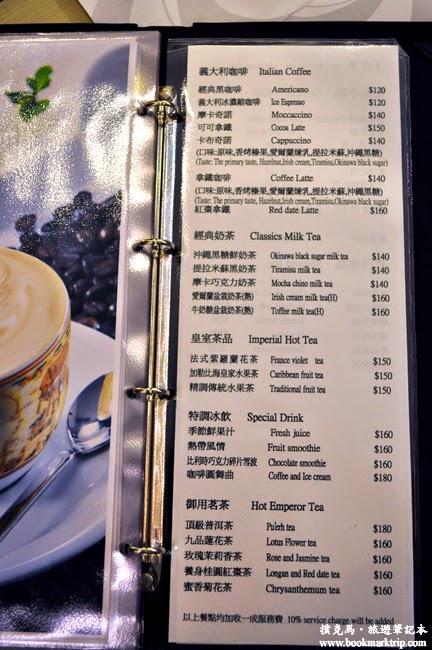 雅風筑雲咖啡或茶飲
