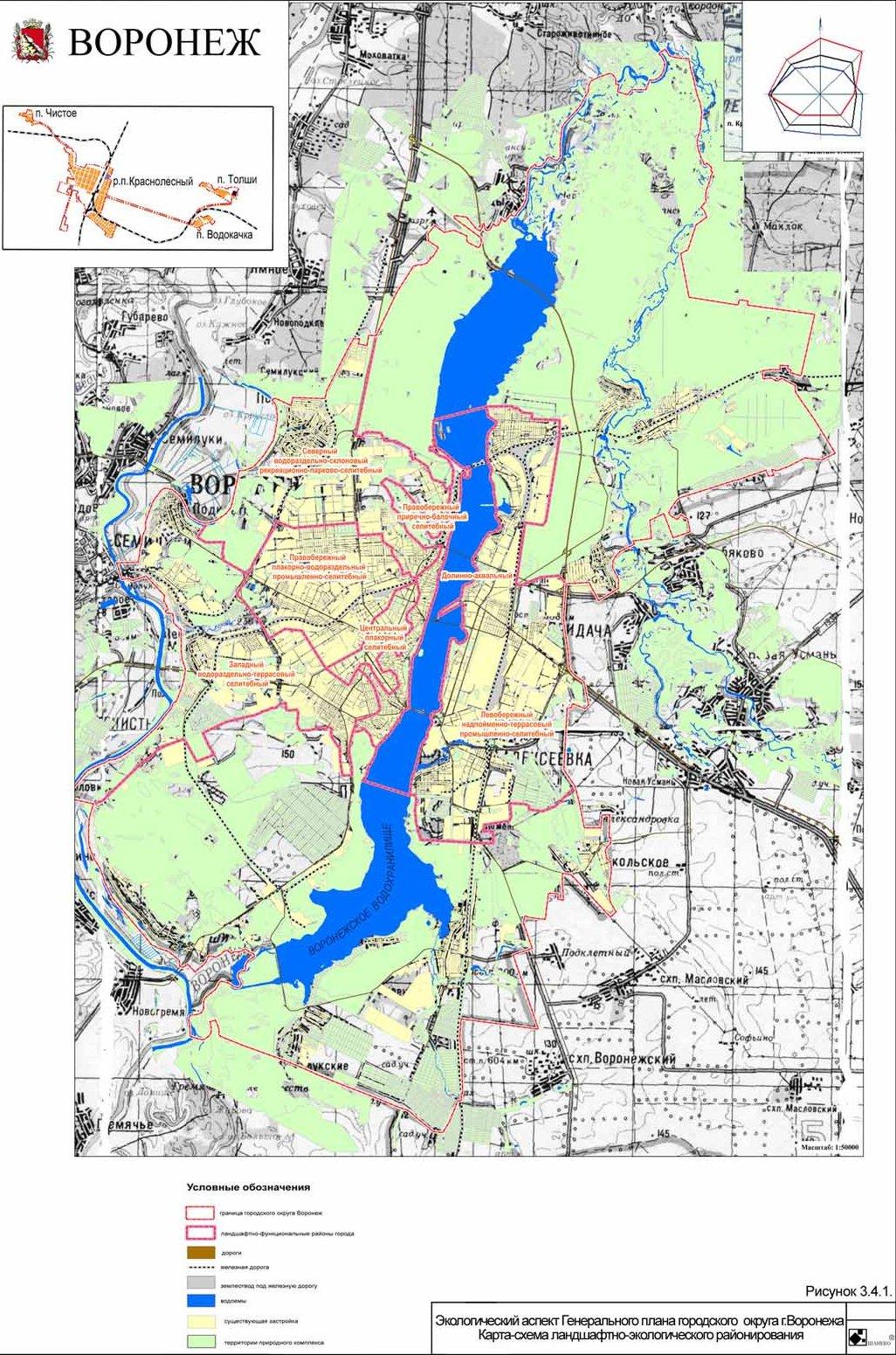 Карта-схема ландшафтно-экологического районирования