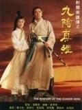 Cửu Âm Chân Kinh - The Mystery Of The Condor Heroes poster