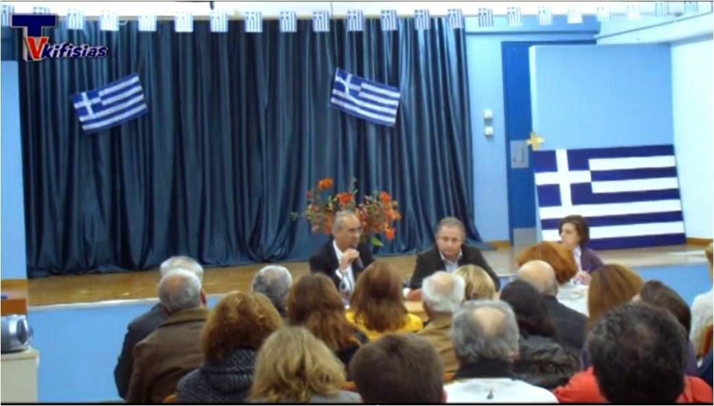 Η πρώτη συνοικιακή συνέλευση στις Εργατικές Πολυκατοικίες Κηφισιάς με τον Γιώργο Θωμάκο στο TVKifisias.gr