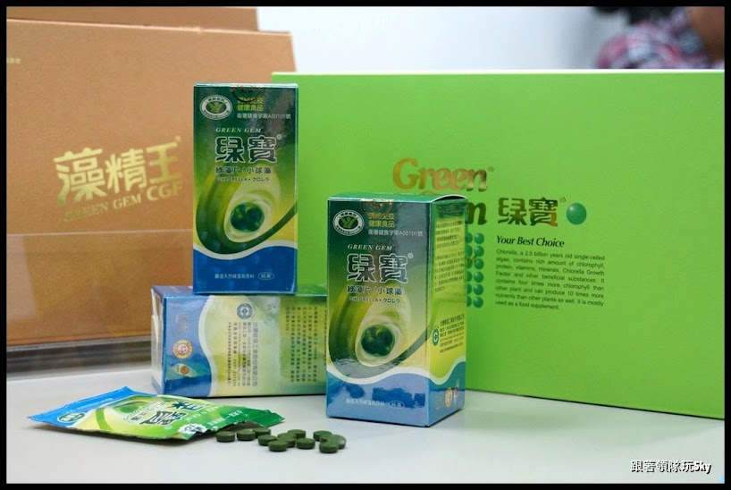 台灣綠藻參訪活動-台灣之光綠寶-長壽秘訣,熱銷日本銷售第一的健康食品