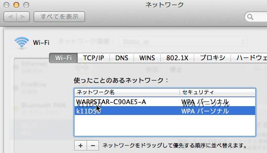 wifi_fix_09-02