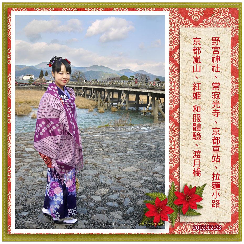 20121223_01ok.jpg