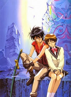 Tenkuu no Escaflowne [Bản BluRay]