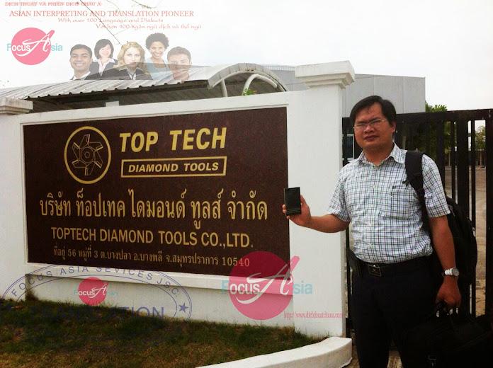 Phiên dịch tiếng Thái, Hương dan vien tieng Thái