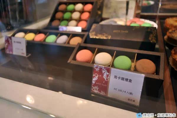 富林園洋菓子馬卡龍禮盒