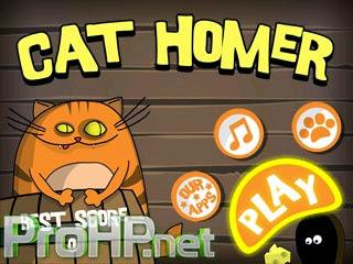 Cat Homer v1.0