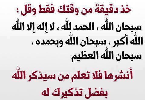 دعاء اليوم / شاركونا - صفحة 4 577932_435184666551314_1051786625_n