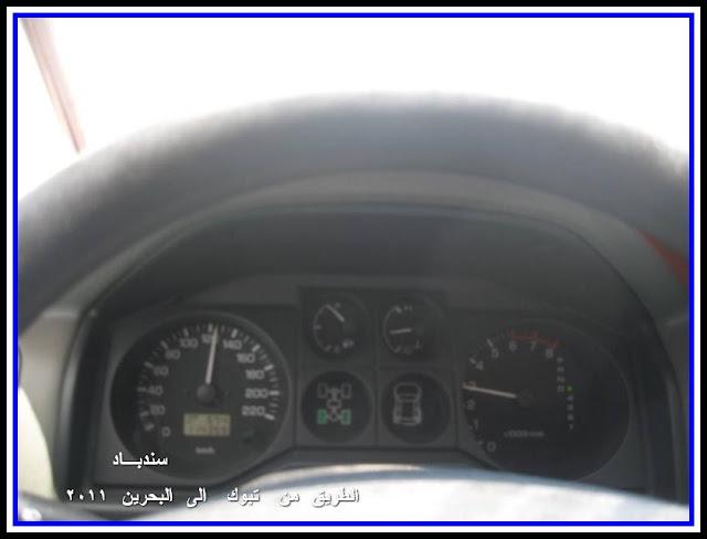 البحرين سندبـاد IMG_1702.JPG