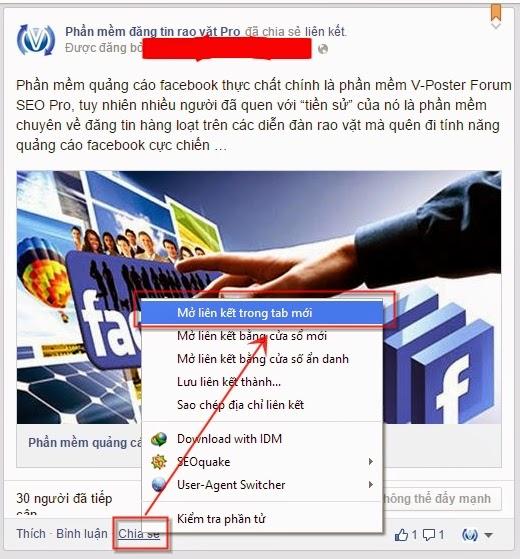 Cách lấy ID bài viết cần làm seeding facebook