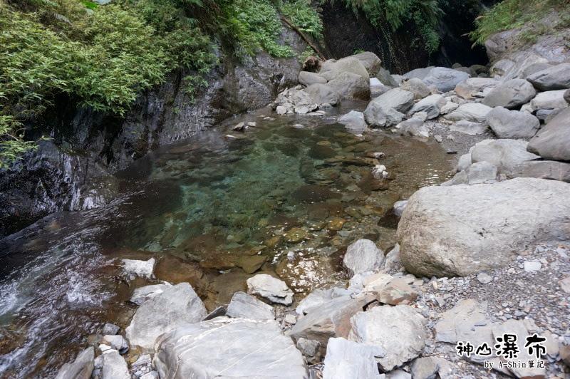 神山瀑布水質超優良~清澈見底