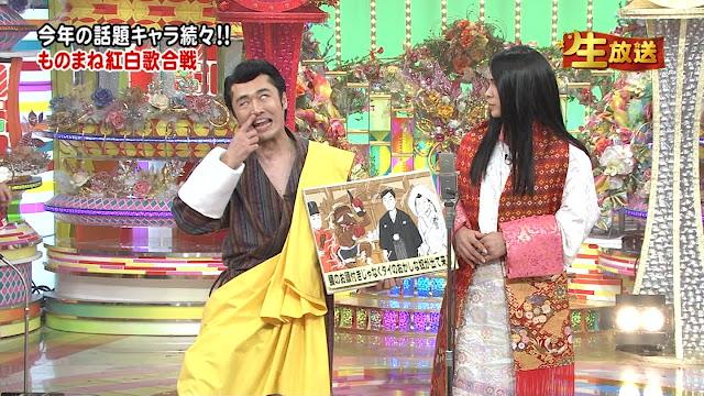 劇団ひとり( @GekidanHitori )、ブータン国王夫妻をバカにするモノマネ芸で批判受け炎上