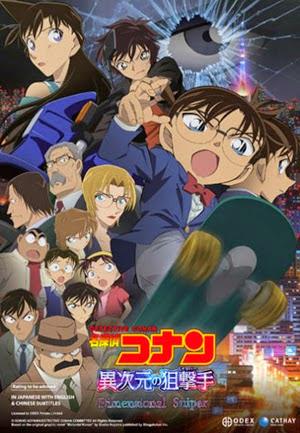 Detective Conan Movie 18: Dimensional Sniper 2014 Thám Tử Lừng Danh Conan: Sát Thủ Bắn Tỉa