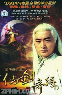 Thiên Kiếm Quần Hiệp - Kiếm Thần (2004) Poster