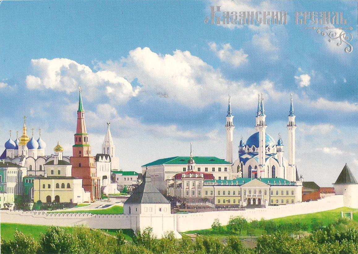 muslim singles in kremlin Chechens, ingushs (muslim minorities) get away  but the kremlin is facing questions about how long it can bear the economic and political cost of.
