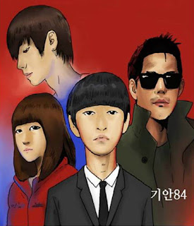 Gangnam Style - Gangnam Style - 2013