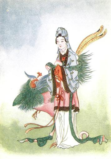 Goddess Hsi Wang Mu Image