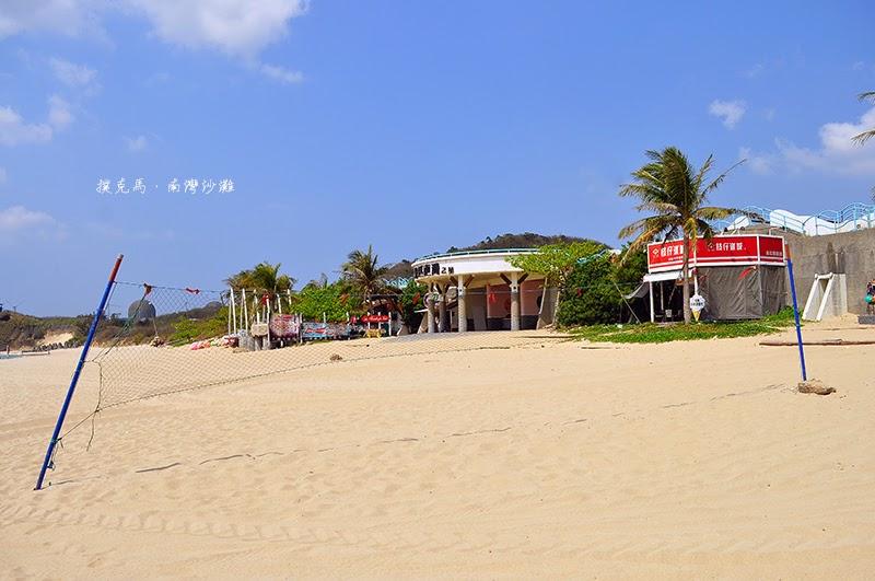 南灣沙灘遊憩區