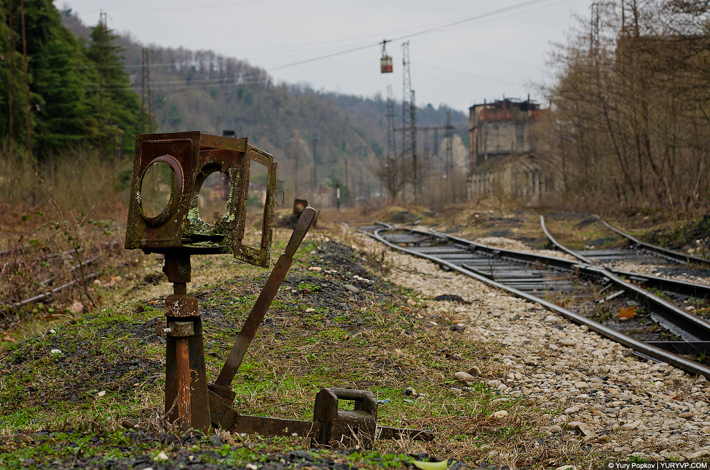 ЖД станция Ткварчели