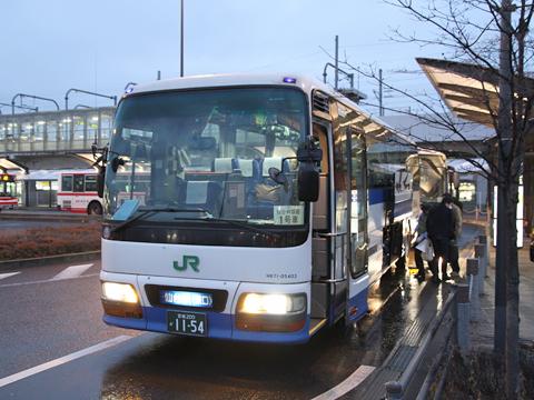 JRバス東北「仙台・新宿3号」 1154 長町駅東口到着