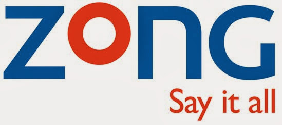 How to check Zong SIM number - Ownership Information