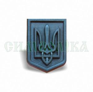 Емблема  Державна прикордонна  служба зах