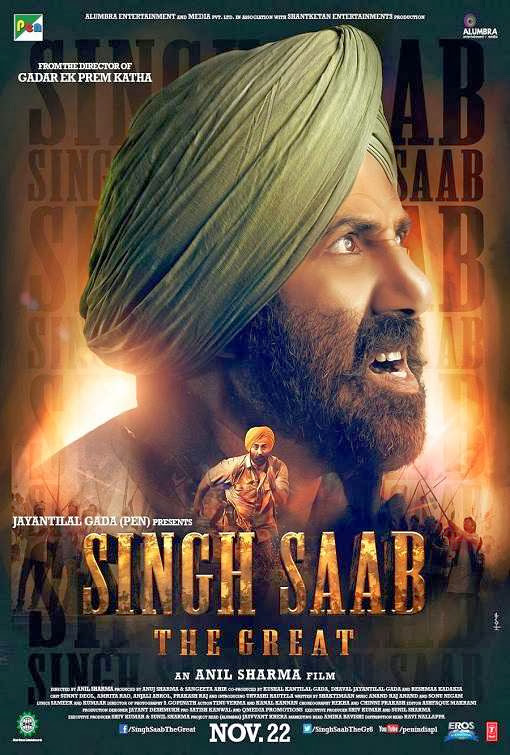 Poster Of Hindi Movie Singh Saab The Great (2013) Free Download Full New Hindi Movie Watch Online At Alldownloads4u.Com