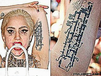 Lady Gaga39s Tattoos amp Meanings  Steal Her Style