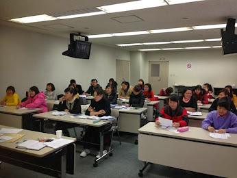sinh viên học tiếng nhật