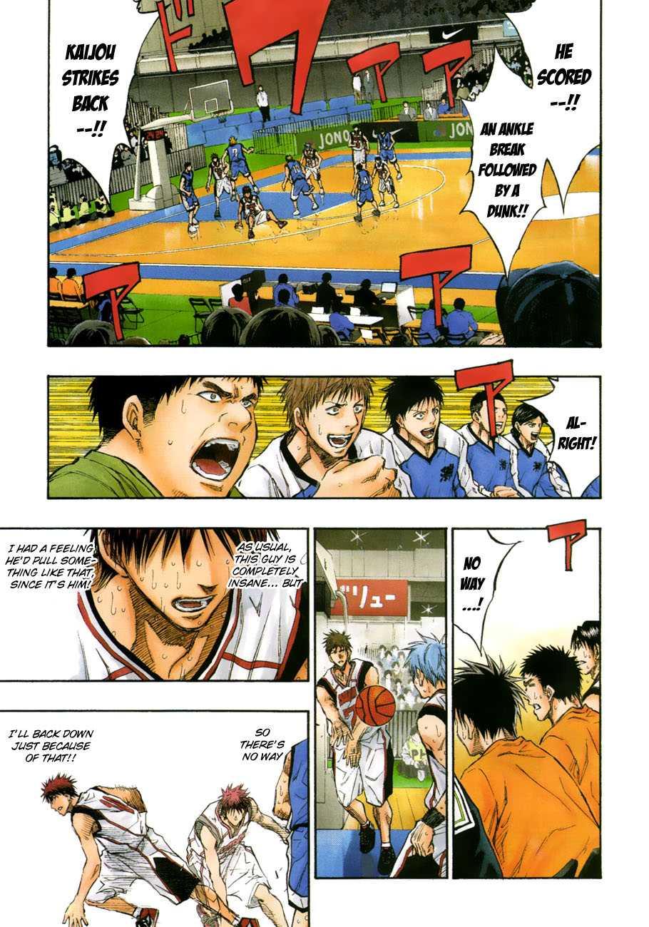 Kuroko no Basket Manga Chapter 196 - Image 11