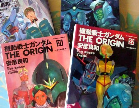 The Originアニメ化