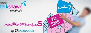 Telenor TalkShawk Voice + SMS Bundle