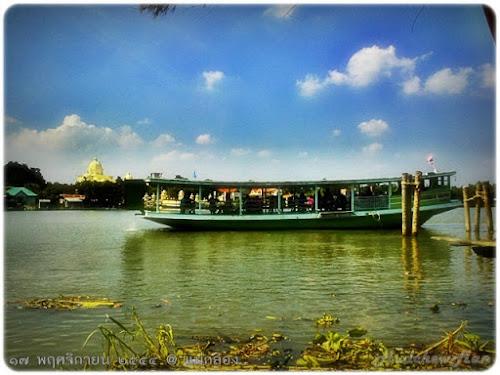 ท่าน้ำขึ้นเรือข้ามฟาก แม่น้ำแม่กลอง
