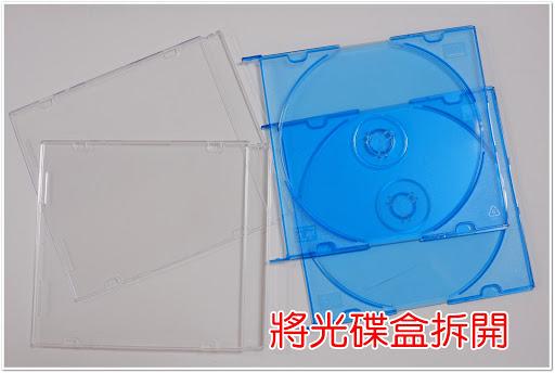 將光碟盒拆開為上蓋與底盒