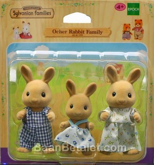 Đồ chơi gia đình nhà Thỏ Nâu Ocher Rabbit Family là món quà dành cho các bé gái