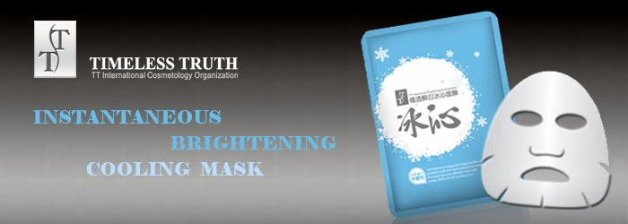 TT Mask Instantaneous Brightening Cooling Mask Review