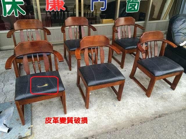 原木椅修理