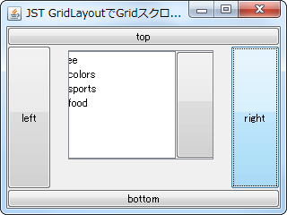 GridScrollAnimation.png